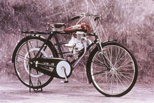 Bicicleta con motor de Honda